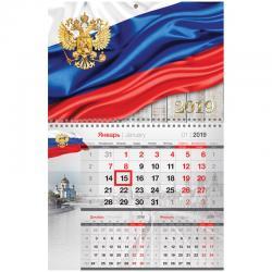 Календарь квартальный 2019