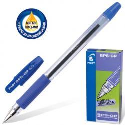 Шариковые ручки Pilot 0,5 (синий)