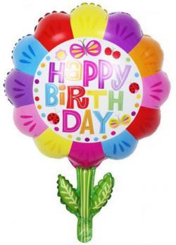 Шар фольга фигура С днем рождения, Цветок на ножке, 66 см