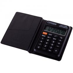 Калькулятор электронный (Карманный)