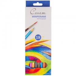 Акварельные карандаши Сонет 18 цв.