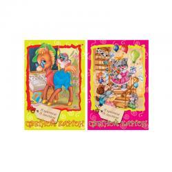 Цветной картон  А-4  (8 лист. 8 цв.)
