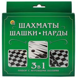 Шахматы , Шашки , нарды (3в1)