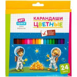 Цветные карандаши ArtSpace Космонавты 24 цв.